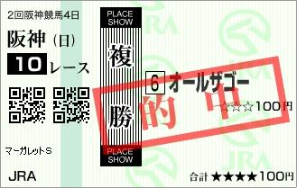 Baidu IME_2017-4-2_15-10-4