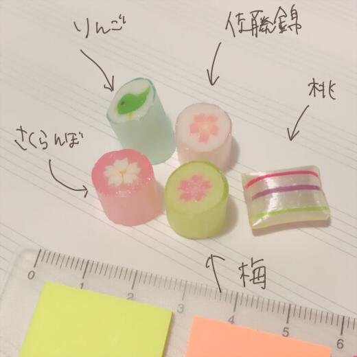 パパブブレ 桜MIX (1)