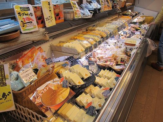 時の栖手作り工房チーズ