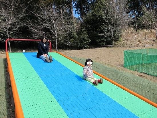 城山滑り台