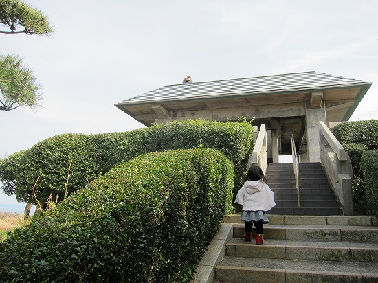 城ヶ島公園展望室