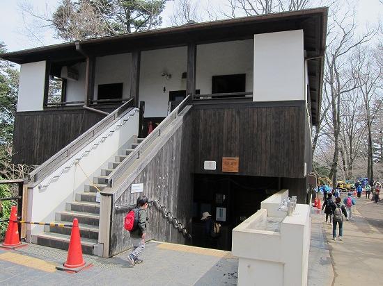 高尾山頂トイレ