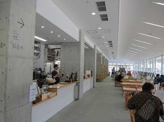 高尾cafe