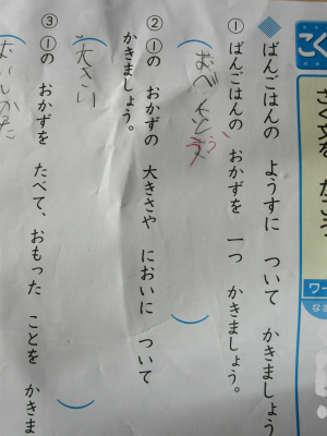 sIMG_0338.jpg