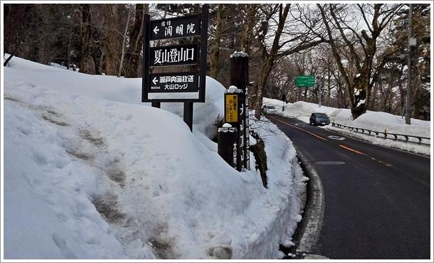 2017daisen_winter07.jpg