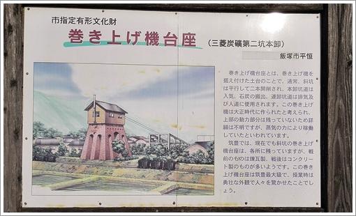 2017mitsubishi_iiduka04.jpg