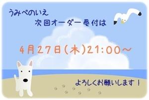 summer10 1