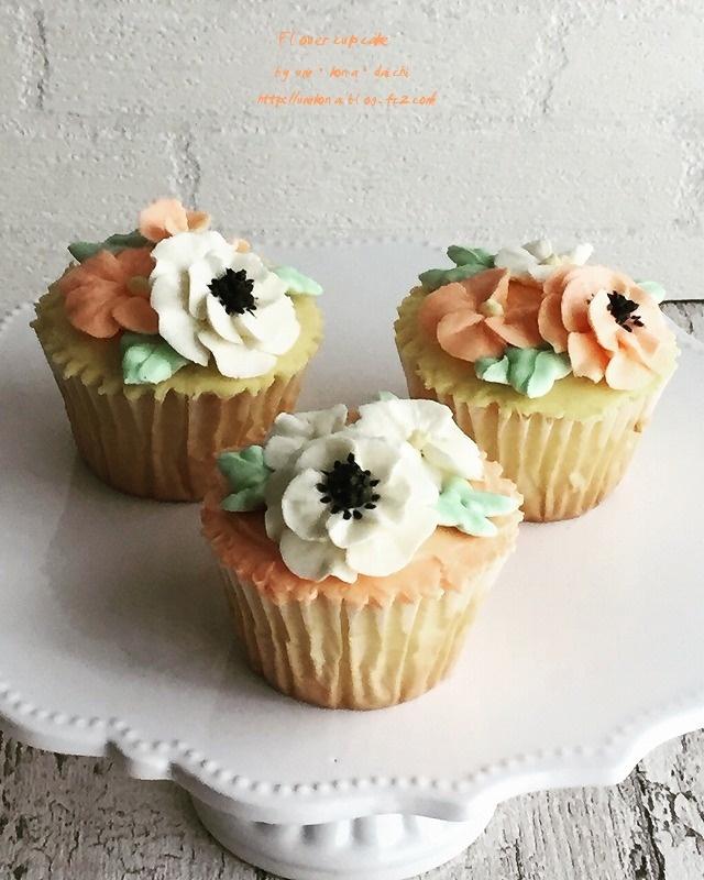 フラワーカップケーキ 1