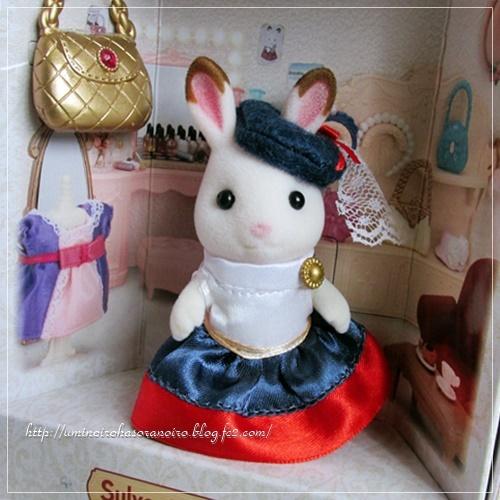 2017更新記念プレゼント~UPショコラウサギ~