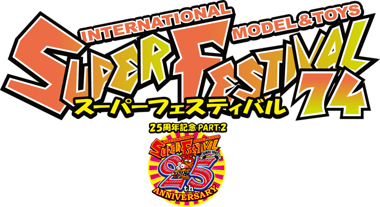 sf74_logo.png