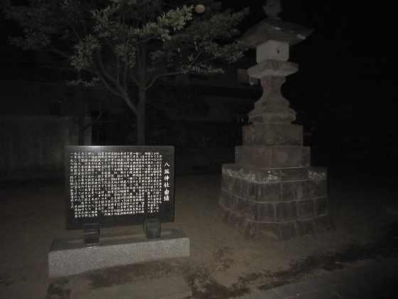 arigatayamatoyasakajinja07.jpg