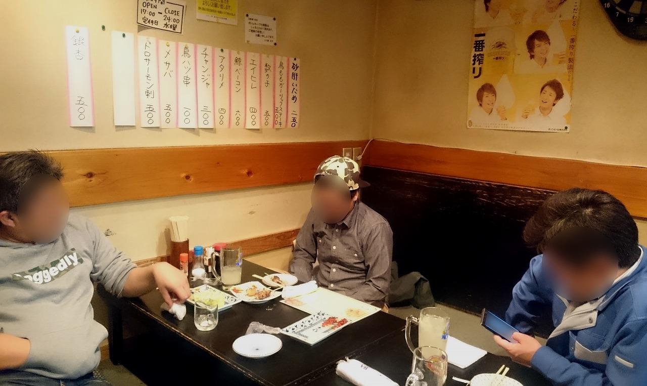 20170324-PartyOfKansuiren-X02.jpg