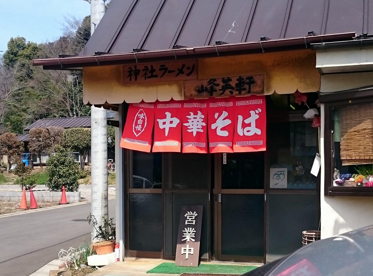 20170325-Noodles@Jinja-X03.jpg