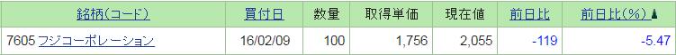 170426_fu.png