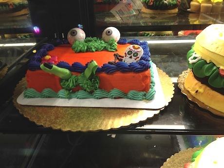 血走っためだまのケーキ