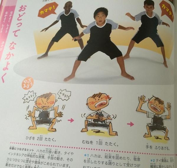 600図鑑2