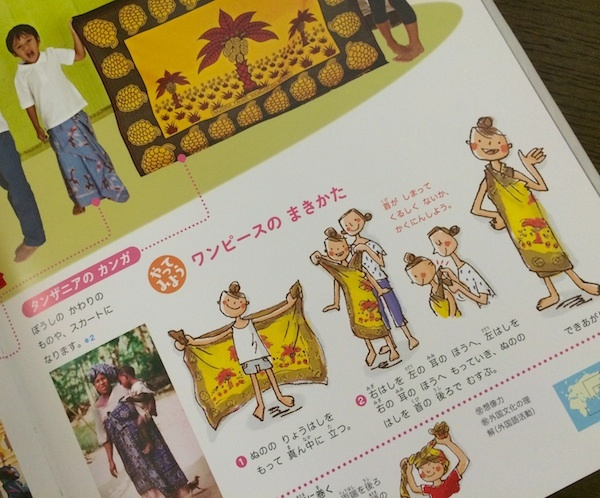 600図鑑3