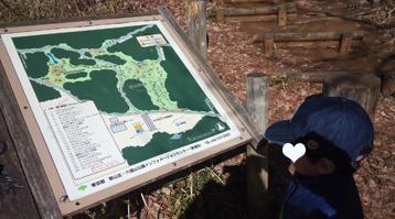 地図を見るよ!!