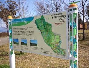 諏訪の原地図