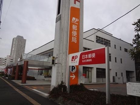 0341仙台北