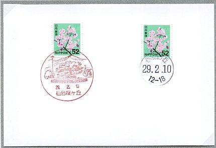 0653桜ヶ丘