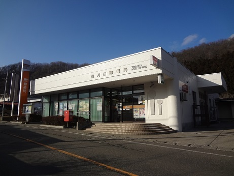0714遠刈田