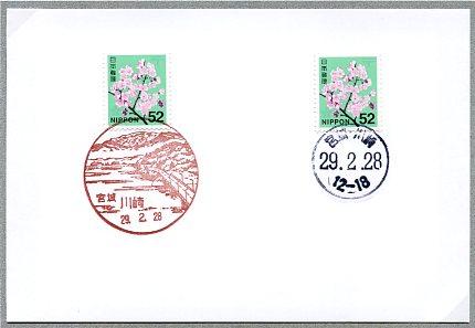 0686川崎