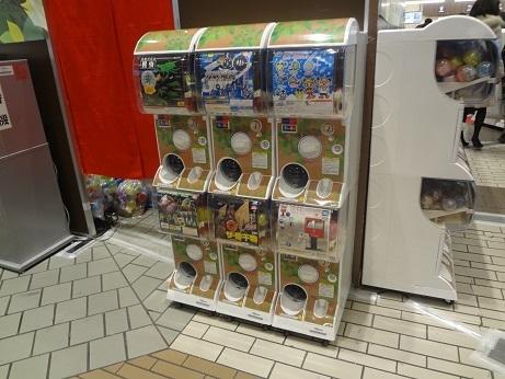 0481仙台駅