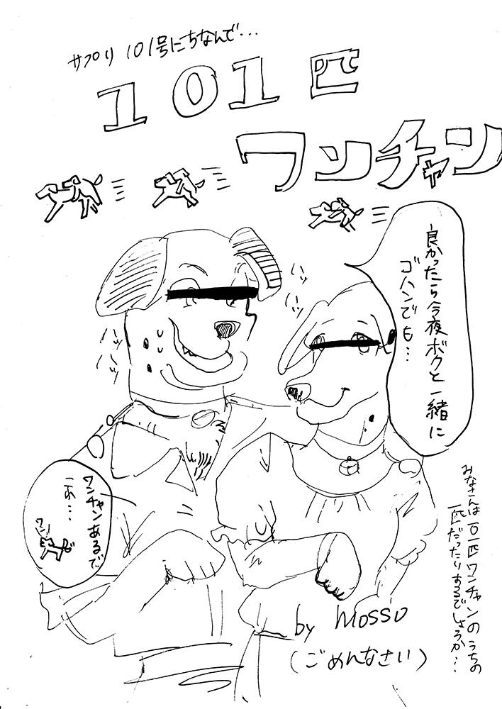 mo002.jpg