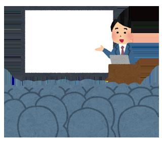 csetsumeikai_seminar.png