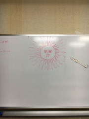 inti_in_whiteboard