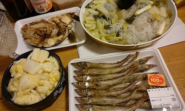 キス13匹で100円定食