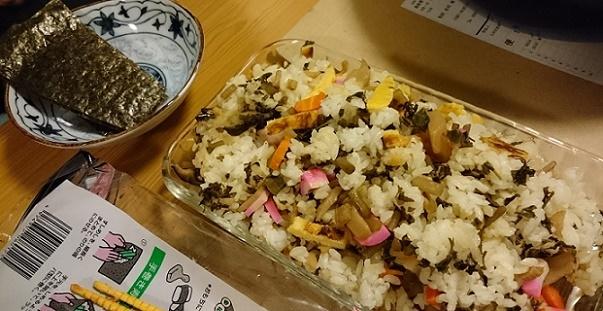 ちらし寿司はゴハンと具が1:1