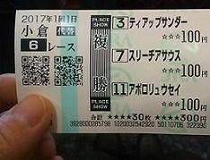 1,040円に変身