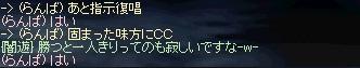 10_20170219164135b78.jpg