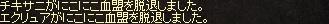 2_201703041329120e4.jpg