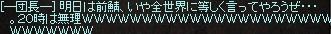 4_2017032502260708e.jpg