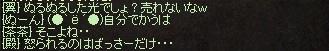 5_20170403012322750.jpg