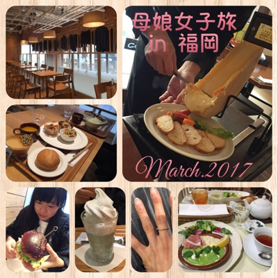 fc2blog_20170403074312303.jpg