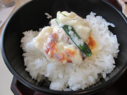 On the ご飯