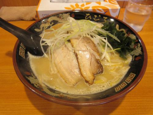 札幌味噌らぁ麺