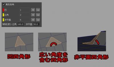AriPolygonCounter17.jpg