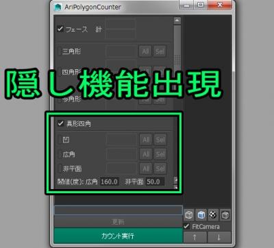 AriPolygonCounter18.jpg