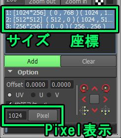 AriUVFit30.jpg