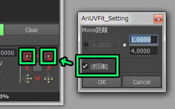 AriUVFit35.jpg