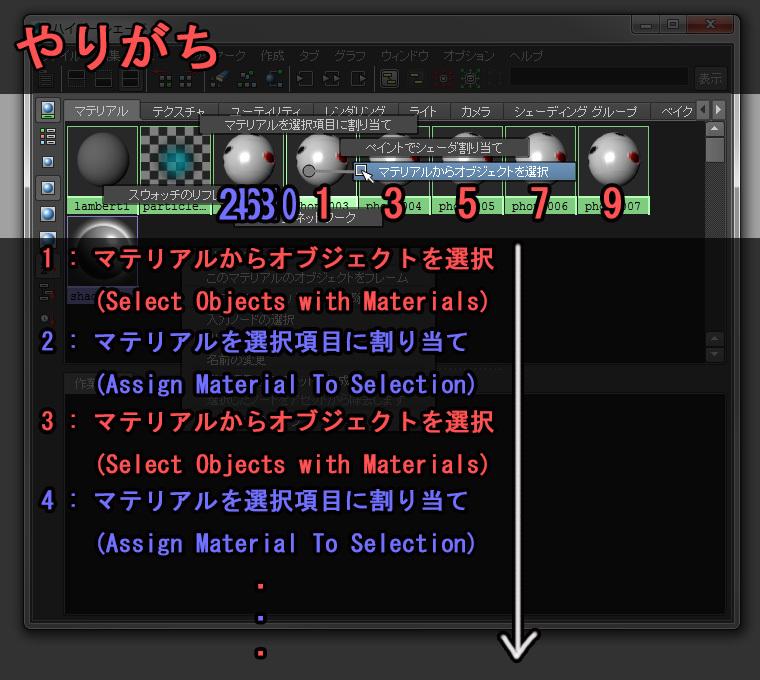 Duplication_Mat01.jpg