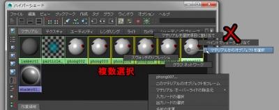 Duplication_Mat04.jpg