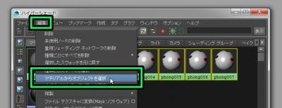 Duplication_Mat05.jpg