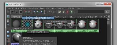 Duplication_Mat06.jpg