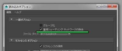 Duplication_Mat08.jpg